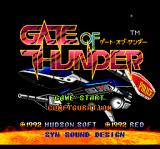 Gate of Thunder TurboGrafx CD Title screen