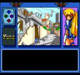 Ginga Ojōsama Densetsu Yuna TurboGrafx CD Starting the game