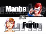1 on 1 PlayStation Manbe vs Furin