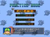 1 on 1 PlayStation Practice mode menu.