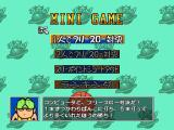 1 on 1 PlayStation Mini Game menu. The guy in the lower right is <moby>Takehiko Inoue</moby>, the character designer for the game.