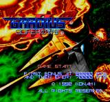 Gradius II TurboGrafx CD Title screen