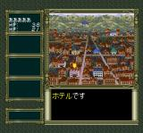 Laplace no Ma TurboGrafx CD Navigating the town map