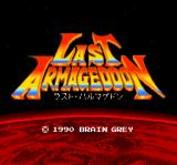 Last Armageddon TurboGrafx CD Title screen