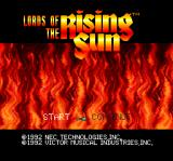 Lords of the Rising Sun TurboGrafx CD Title screen