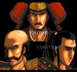 Lords of the Rising Sun TurboGrafx CD Choose your character