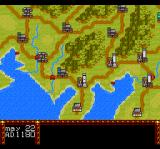 Lords of the Rising Sun TurboGrafx CD Move your units over this map