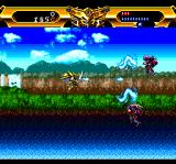 Lords of Thunder TurboGrafx CD Peacefully looking level