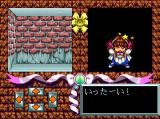 Madō Monogatari I TurboGrafx CD You'll see this animation when Arle bumps into a wall. Cute!