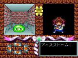 Madō Monogatari I TurboGrafx CD Arle freezes the slime for all eternity