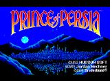 Prince of Persia TurboGrafx CD Title screen A