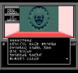 Shin Megami Tensei TurboGrafx CD The Turbo CD version has some voice overs! However, there are no kanji...