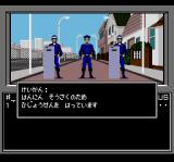 Shin Megami Tensei TurboGrafx CD This area is blocked