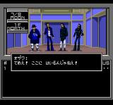 Shin Megami Tensei TurboGrafx CD Meeting some punks