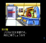 Snatcher TurboGrafx CD Arriving at your new workplace