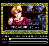Ys IV: The Dawn of Ys TurboGrafx CD This armor-selling guy is... ehhh... how should I put it...