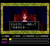 Ys IV: The Dawn of Ys TurboGrafx CD Adol's future is being read to him