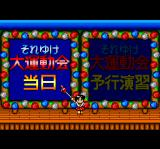 Downtown Nekketsu Kōshinkyoku: Soreyuke Daiundōkai TurboGrafx CD Choose your game mode!