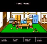 Downtown Nekketsu Kōshinkyoku: Soreyuke Daiundōkai TurboGrafx CD A bunch of hooligans attack the office!..