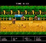 Downtown Nekketsu Kōshinkyoku: Soreyuke Daiundōkai TurboGrafx CD Running through a forest