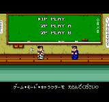 River City Ransom TurboGrafx CD Choose your game mode...