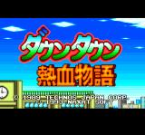 River City Ransom TurboGrafx CD Title screen