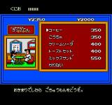 River City Ransom TurboGrafx CD I'll have a cup o' coffee, thank you...
