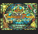 Last Imperial Prince PC-FX Nice title screen!
