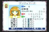 Angelique: Tenkū no Requiem PC-FX Character information screen