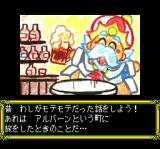 Kūsō Kagaku Sekai Gulliver Boy TurboGrafx CD The game has a wacky graphical style and humor