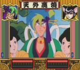 Tengai Makyō: Dennō Karakuri Kakutōden PC-FX Each character has an opening animation before battle. Kabuki - medieval Japan's equivalent of a rock singer - is, as always, surrounded by groupies