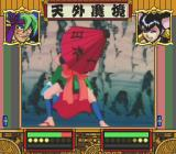 Tengai Makyō: Dennō Karakuri Kakutōden PC-FX Some of the moves are ridiculously funny
