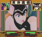 Tengai Makyō: Dennō Karakuri Kakutōden PC-FX Sexually suggestive?.. You bet!