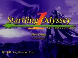 Startling Odyssey 1: Blue Evolution PlayStation Title screen B
