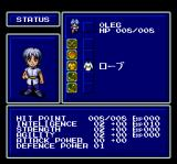 Seiya Monogatari: Anearth Fantasy Stories TurboGrafx CD Status screen