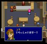 Seiya Monogatari: Anearth Fantasy Stories TurboGrafx CD In another version of your life, you were found by the innkeeper and his daughters