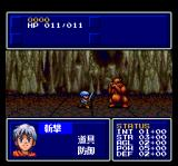 Seiya Monogatari: Anearth Fantasy Stories TurboGrafx CD The first battle in the fighter story: a bear