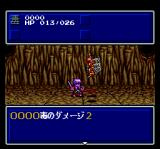 Seiya Monogatari: Anearth Fantasy Stories TurboGrafx CD I'm posioned, and I have to fight those guys in a cave