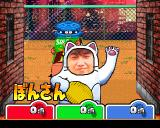 Bishi Bashi Special 3: Step Champ PlayStation This is an interesting take on stealth action games. Avoid the cat with the gatling gun...