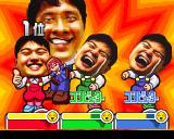 Bishi Bashi Special 3: Step Champ PlayStation I guess being a whiny brat does pay off...