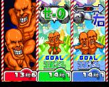 Bishi Bashi Special 3: Step Champ PlayStation Three-legged race with sweaty bodybuilders... only in Bishi Bashi...