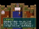 Anearth Fantasy Stories: The First Volume SEGA Saturn In a church