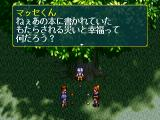 Anearth Fantasy Stories: The First Volume SEGA Saturn Found some magic gems