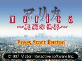 Marica: Shinjitsu no Sekai SEGA Saturn Title screen