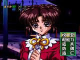 Marica: Shinjitsu no Sekai SEGA Saturn Battle! Choose your move...