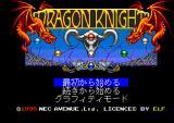 Dragon Knight & Graffiti TurboGrafx CD Title screen