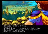 Dragon Knight & Graffiti TurboGrafx CD Takeru looks at the city