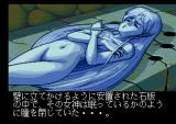 Dragon Knight & Graffiti TurboGrafx CD Sleeping goddess. Takeru wishes she were awake...