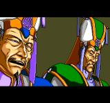 Alnam no Kiba: Jūzoku Jūnishinto Densetsu TurboGrafx CD Those guys look like they failed an audition for the role of the last Chinese emperor