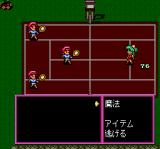 Megami Tengoku TurboGrafx CD Fighting evil tennis-playing girls! No, really!